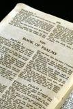 σειρά ψαλμών Βίβλων Στοκ Εικόνες