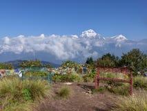 Σειρά Dhaulagiri από το Hill Poon, Νεπάλ Στοκ φωτογραφίες με δικαίωμα ελεύθερης χρήσης