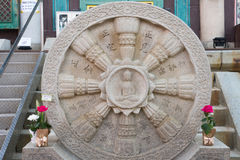 Σεούλ, Νότια Κορέα - 28 Μαΐου 2017: Ναός Jogyesa Στοκ φωτογραφίες με δικαίωμα ελεύθερης χρήσης
