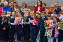 Σεπτέμβριος η πρώτος-ημέρα της γνώσης στη Ρωσία Στοκ εικόνες με δικαίωμα ελεύθερης χρήσης