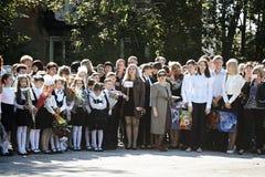 1 Σεπτεμβρίου είναι η ημέρα της γνώσης Στοκ Εικόνα