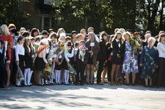 1 Σεπτεμβρίου είναι η ημέρα της γνώσης Στοκ εικόνες με δικαίωμα ελεύθερης χρήσης