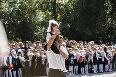1 Σεπτεμβρίου είναι η ημέρα της γνώσης Στοκ Εικόνες