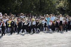 1 Σεπτεμβρίου είναι η ημέρα της γνώσης Στοκ εικόνα με δικαίωμα ελεύθερης χρήσης