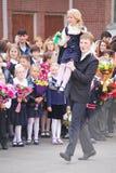 1 Σεπτεμβρίου, ημέρα γνώσης στο ρωσικό σχολείο Ημέρα της γνώσης ημερήσιο πρώτο σχολείο Στοκ εικόνα με δικαίωμα ελεύθερης χρήσης