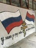 Σερβικός-ρωσικά γκράφιτι σε Βελιγράδι, Σερβία στοκ φωτογραφία με δικαίωμα ελεύθερης χρήσης