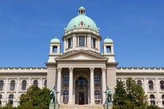 Σερβικό κτήριο του Κοινοβουλίου, Βελιγράδι, Σερβία στοκ εικόνα με δικαίωμα ελεύθερης χρήσης