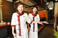 Σερβιτόρα στο κινεζικό ύφος Στοκ εικόνες με δικαίωμα ελεύθερης χρήσης