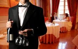 σερβιτόρος Στοκ εικόνες με δικαίωμα ελεύθερης χρήσης