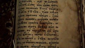 Σελίδα της παλαιάς Βίβλου απόθεμα βίντεο