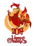 Σεληνιακός κόκκινος φλογερός κόκκορας μασκότ του νέων έτους και των Χριστουγέννων Στοκ εικόνα με δικαίωμα ελεύθερης χρήσης