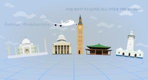 σε όλο τον κόσμο ταξιδιού διάσημη αρχιτεκτονική ελεύθερη απεικόνιση δικαιώματος