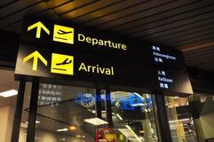 σημάδια αερολιμένων Στοκ φωτογραφία με δικαίωμα ελεύθερης χρήσης