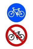 Σημάδια: Απαγόρευση διαδρομής και ποδηλάτων κύκλων στοκ εικόνες με δικαίωμα ελεύθερης χρήσης
