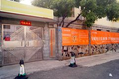 Σημάδια διαφήμισης αστικής ανανέωσης στα παλαιά κατοικημένα τέταρτα Στοκ Εικόνες