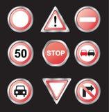 σημάδια κινήσεων απεικόνιση αποθεμάτων