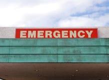 σημάδι έκτακτης ανάγκης Στοκ φωτογραφίες με δικαίωμα ελεύθερης χρήσης