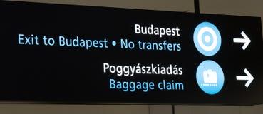 Σημάδι για την αξίωση αποσκευών στον αερολιμένα της Βουδαπέστης Στοκ φωτογραφίες με δικαίωμα ελεύθερης χρήσης