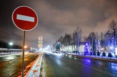 Σημάδι  δρόμος  είσοδος  αριθ.  κόκκινος  κυκλοφορία  προειδοποίηση  στάση  άσπρος  υπόβαθρο  σύμβολο  κύκλος  απαγόρευση  οδός   Στοκ εικόνες με δικαίωμα ελεύθερης χρήσης