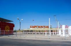 Σημάδι εισόδων στο Κιργιστάν κατά τη διάρκεια του καλοκαιριού Στοκ Φωτογραφία