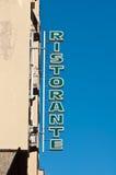 Σημάδι εστιατορίων Ristorante Στοκ Εικόνες