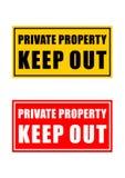 σημάδι ιδιωτικών ιδιοκτη&sig απεικόνιση αποθεμάτων