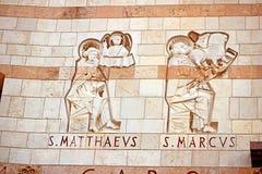 Σημάδι και Άγιος Matthew, βασιλική Αγίου Ευαγγελιστών Annunciation στη Ναζαρέτ Στοκ Εικόνες