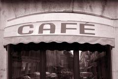 Σημάδι καφέδων Στοκ Φωτογραφίες