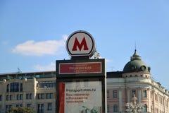 Σημάδι μετρό της Μόσχας Στοκ φωτογραφίες με δικαίωμα ελεύθερης χρήσης