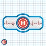 Σημάδι νοσοκομείων στη σύσταση Στοκ Εικόνες
