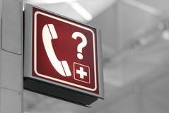 σημάδι οδηγιών κλήσης Στοκ φωτογραφίες με δικαίωμα ελεύθερης χρήσης