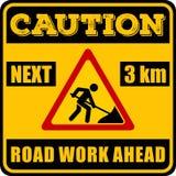 Σημάδι οδικής εργασίας μπροστά που απομονώνεται στο άσπρο υπόβαθρο επίσης corel σύρετε το διάνυσμα απεικόνισης απεικόνιση αποθεμάτων