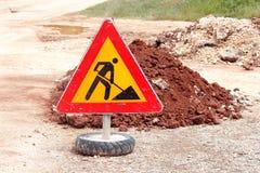 Σημάδι οδικών εργασιών για τις οικοδομές, δρόμος, κατασκευή πεζοδρομίων Κυκλοφορία, δρόμος προειδοποιητικών σημαδιών που επισκευά Στοκ Εικόνα