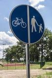 Σημάδι ποδηλάτων. Στοκ Εικόνα