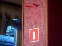 Σημάδι πυροσβεστήρων χωρίς πυροσβεστήρα στοκ φωτογραφίες με δικαίωμα ελεύθερης χρήσης