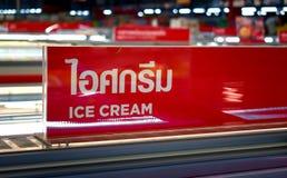 Σημάδι σε Ταϊλανδό που διαβάζει Στοκ Φωτογραφίες