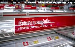 Σημάδι σε Ταϊλανδό που διαβάζει Στοκ Εικόνες