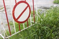Σημάδι στάσεων εμποδίων κυκλοφορίας Στοκ Φωτογραφίες