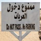 Σημάδι στην έρημο του Σουδάν που απαγορεύει το χώρο στάθμευσης και τη διέλευση, Αφρική στοκ εικόνα