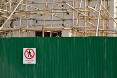 Σημάδι στο εργοτάξιο οικοδομής Στοκ φωτογραφίες με δικαίωμα ελεύθερης χρήσης