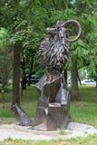 Σημάδι Aries μετάλλων στο πάρκο στη λεωφόρο Amur Στοκ εικόνες με δικαίωμα ελεύθερης χρήσης