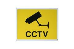 σημάδι CCTV Στοκ φωτογραφίες με δικαίωμα ελεύθερης χρήσης