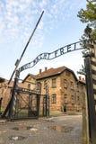 Σημάδι frei Arbeit macht σε Auschwitz Ι στρατόπεδο συγκέντρωσης, Oswiec Στοκ φωτογραφία με δικαίωμα ελεύθερης χρήσης