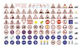 Σημάδια κυκλοφορίας Στοκ εικόνα με δικαίωμα ελεύθερης χρήσης
