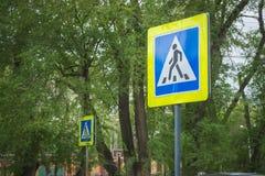 Σημάδια οδών Στοκ Εικόνες