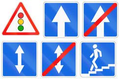 Σημάδια που χρησιμοποιούνται οδικά στη Ρωσία Στοκ εικόνα με δικαίωμα ελεύθερης χρήσης