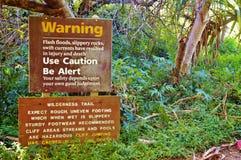 Σημάδια προσοχής κρατικών πάρκων haleakala Maui Στοκ εικόνα με δικαίωμα ελεύθερης χρήσης