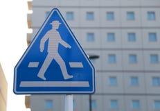 Σημάδια της διάβασης πεζών στην Ιαπωνία Στοκ φωτογραφία με δικαίωμα ελεύθερης χρήσης