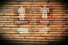 Σημάδια τουαλετών αρσενικά και θηλυκά Στοκ εικόνες με δικαίωμα ελεύθερης χρήσης