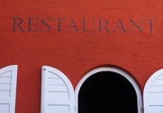 Σημάδι εστιατορίων Στοκ φωτογραφία με δικαίωμα ελεύθερης χρήσης
